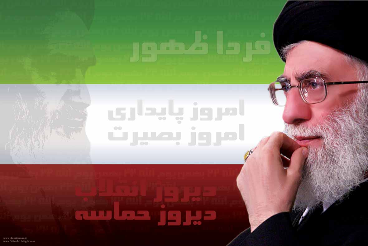 بنر و پوستر دهه فجر انقلاب اسلامی ایران