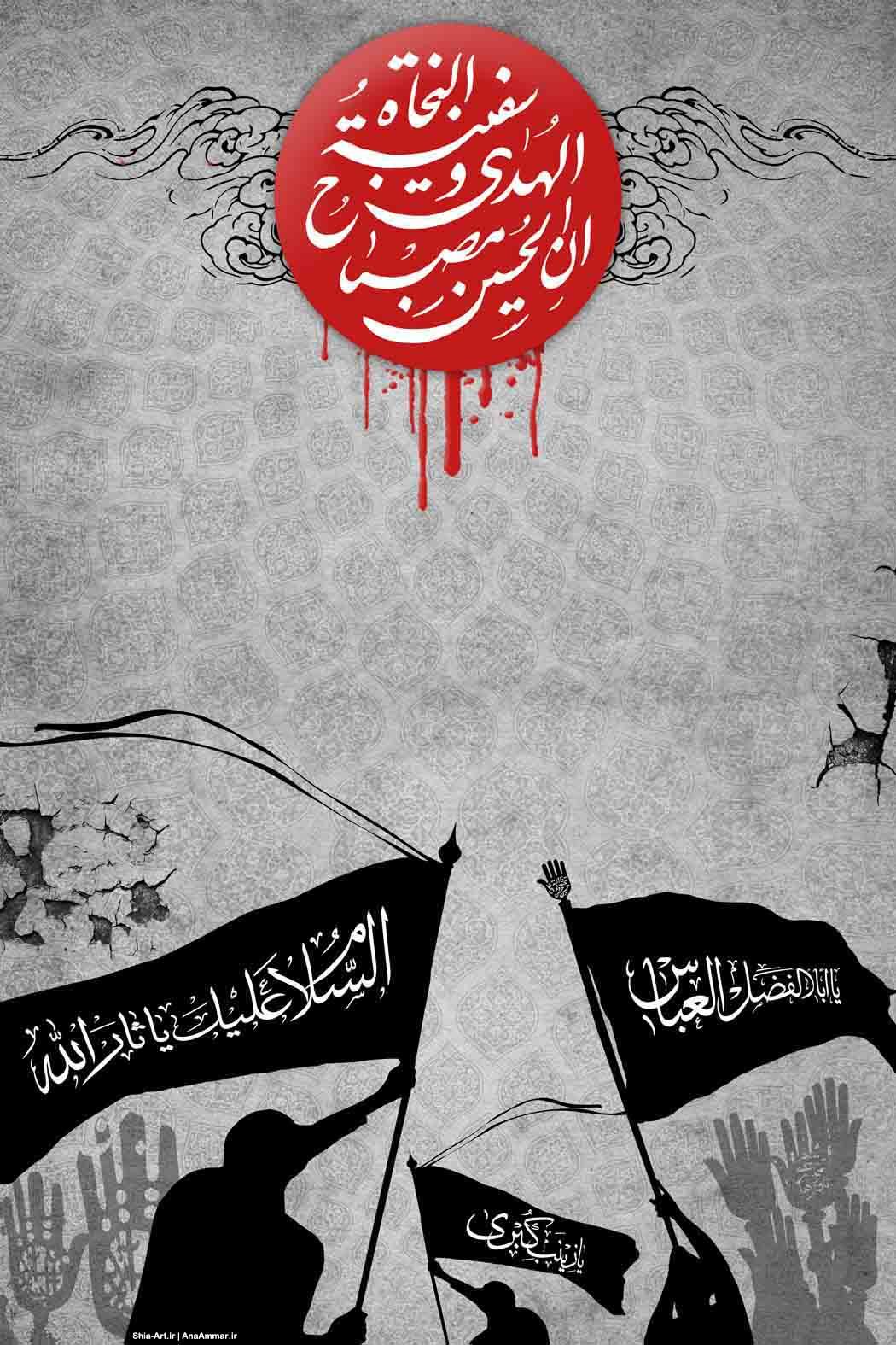 طرح بنر و پوستر اربعین حسینی