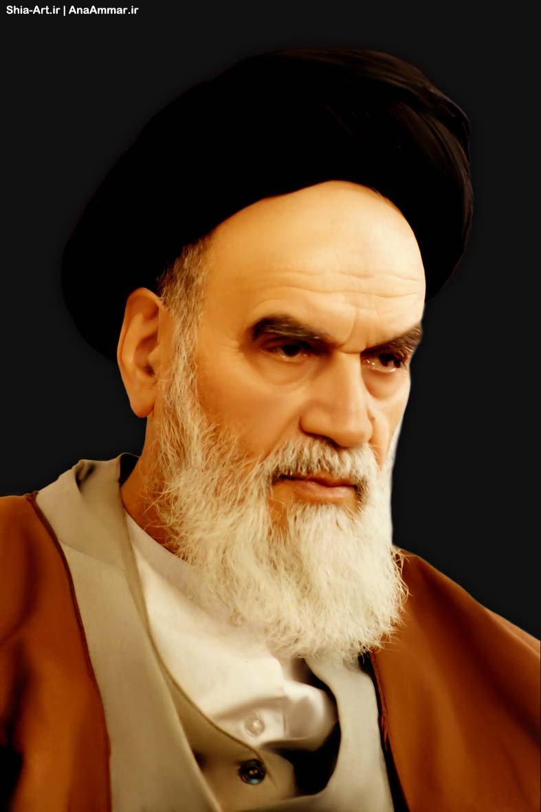 Non Muslim Perspective On The Revolution Of Imam Hussain: Index Of /image/Imam Khomeini Stock