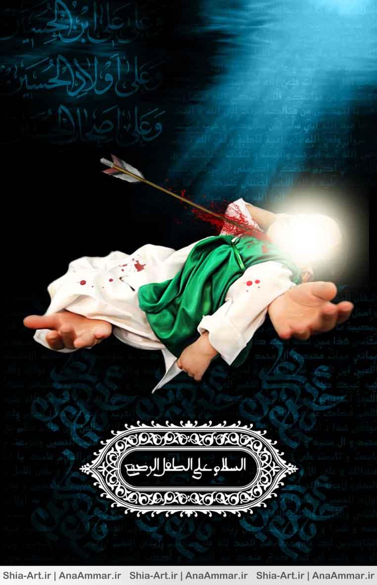 طرح بنر لایه باز محرم - شهادت حضرت علی اصغر (ع)