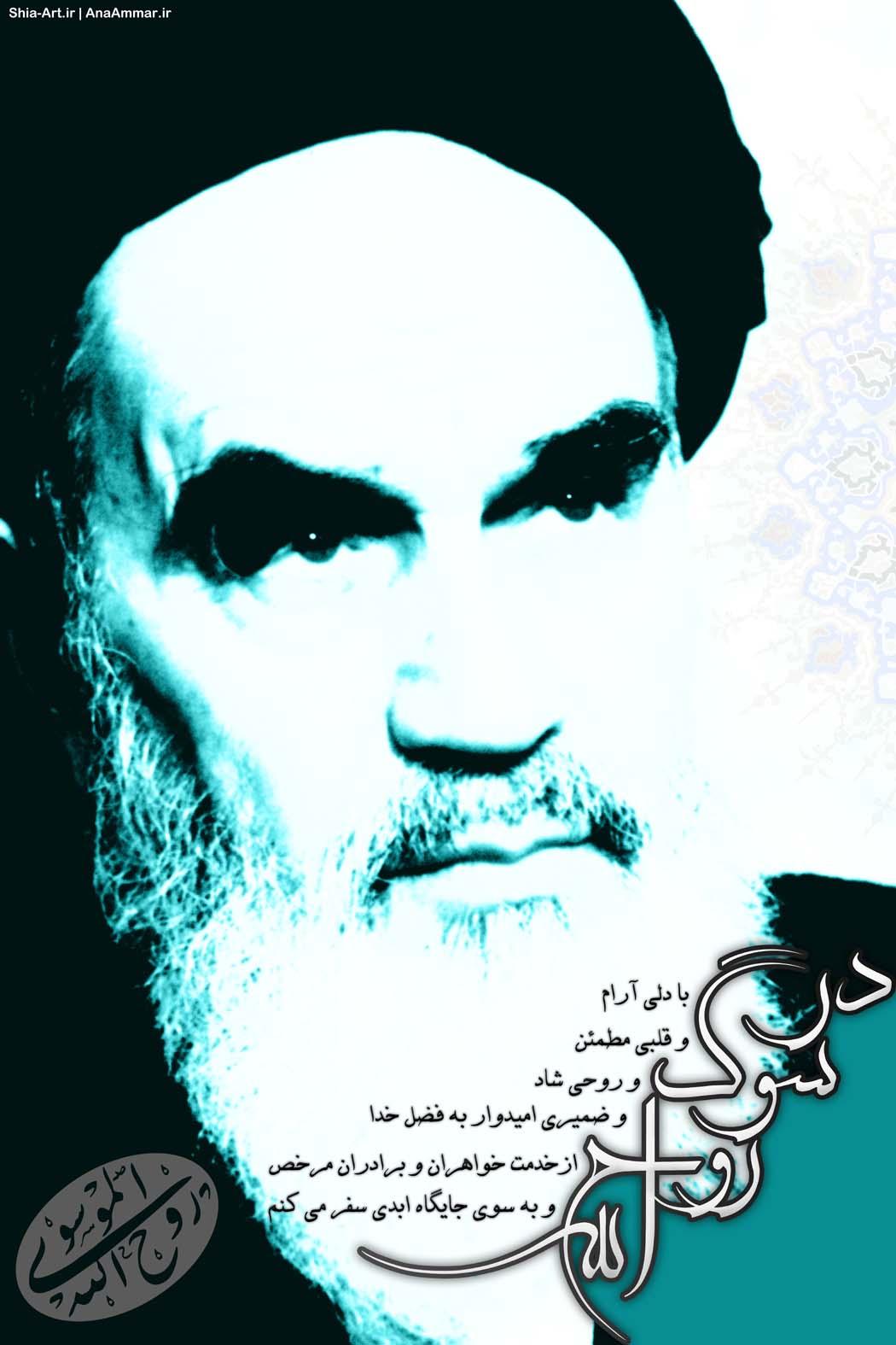 بنر و پوستر رحلت امام خمینی (ره)