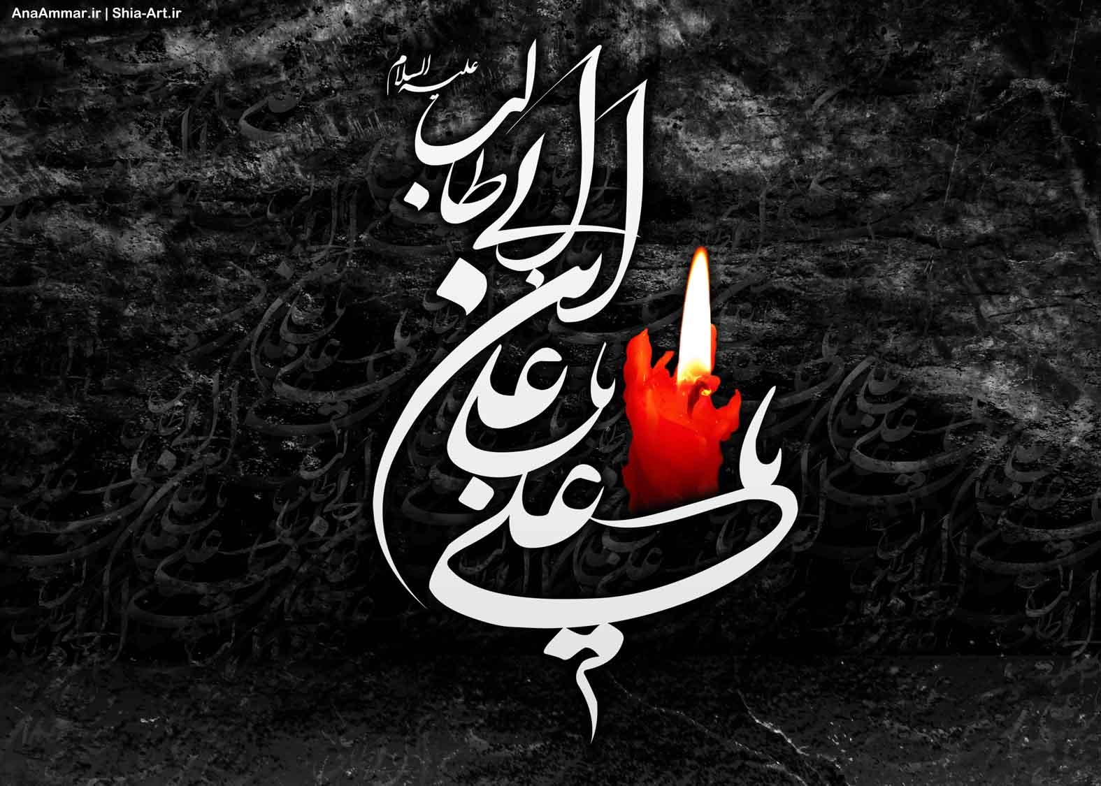 بنر و پوستر شهادت امام علی (ع)