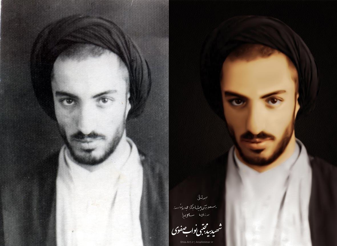 شهید سید مجتبی نواب صفوی