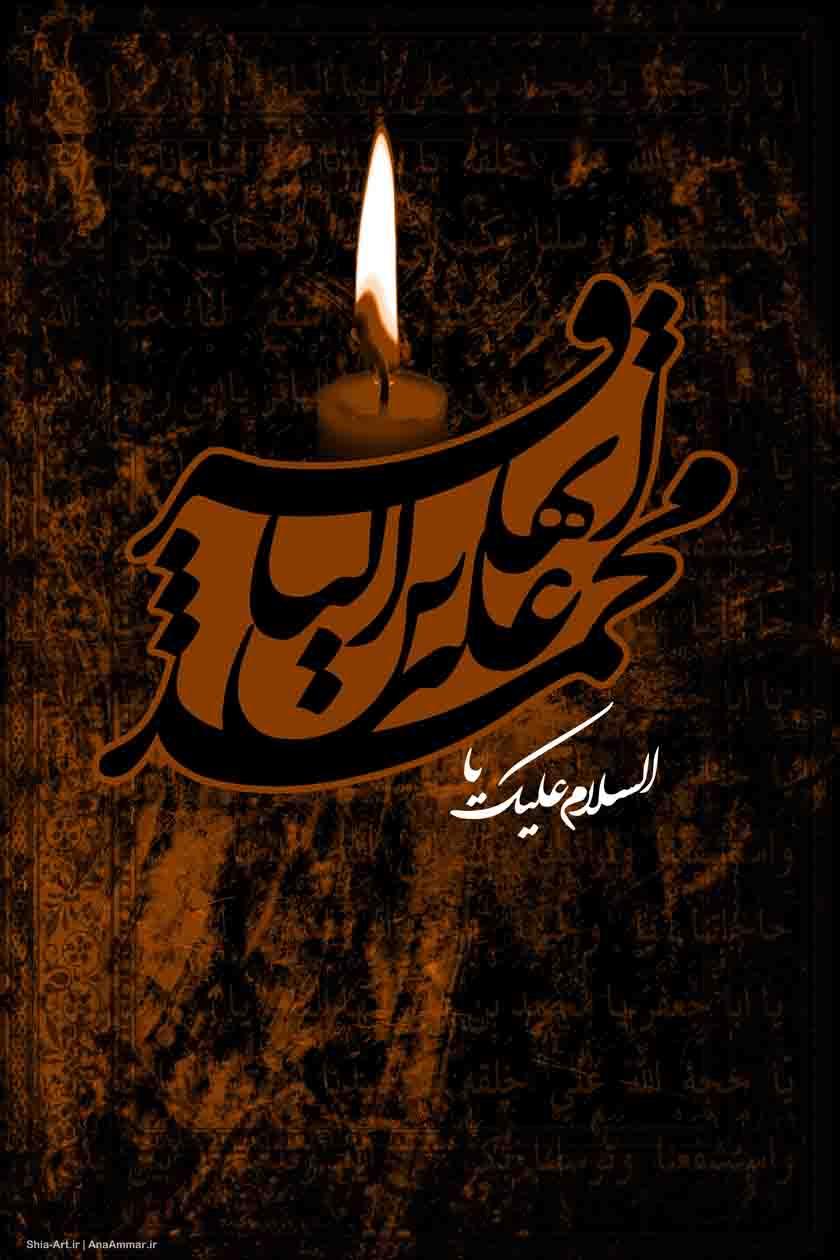 مجموعه بنر و پوستر شهادت امام محمد باقر (ع)