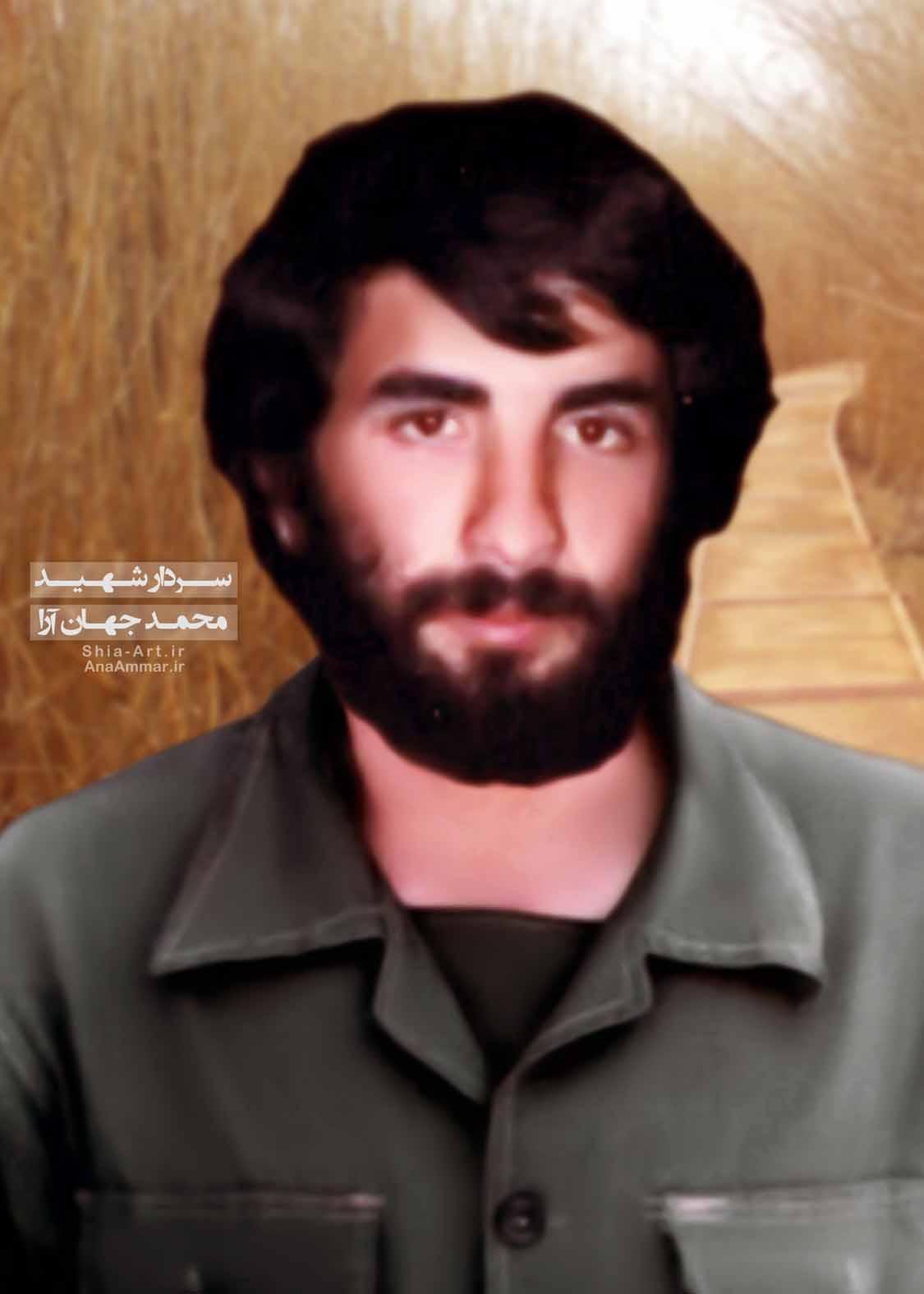 سردار شهید محمد جهان آرا