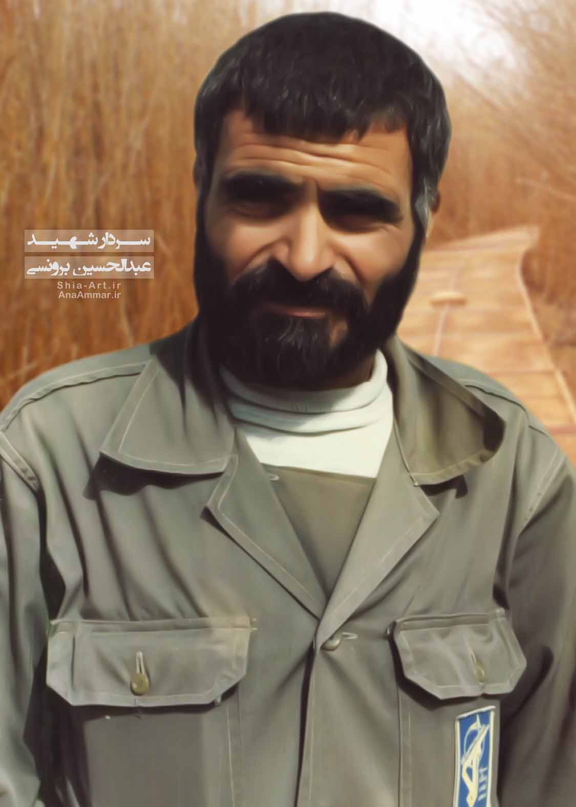 سردار شهید حاج عبدالحسین برونسی