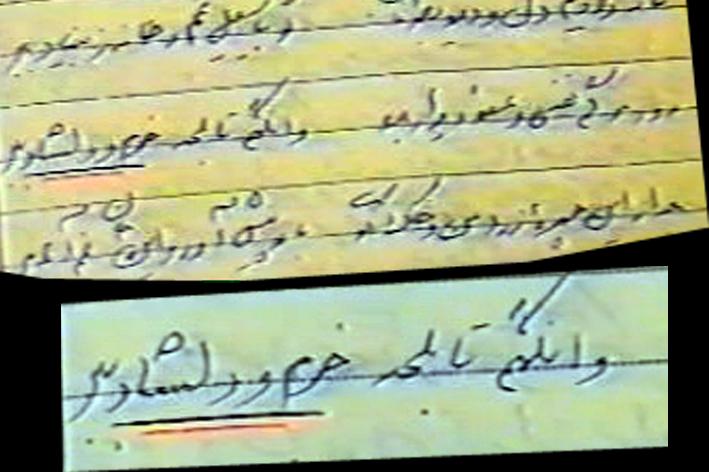 وصیت نامه شهید محمد رضا حقیقی