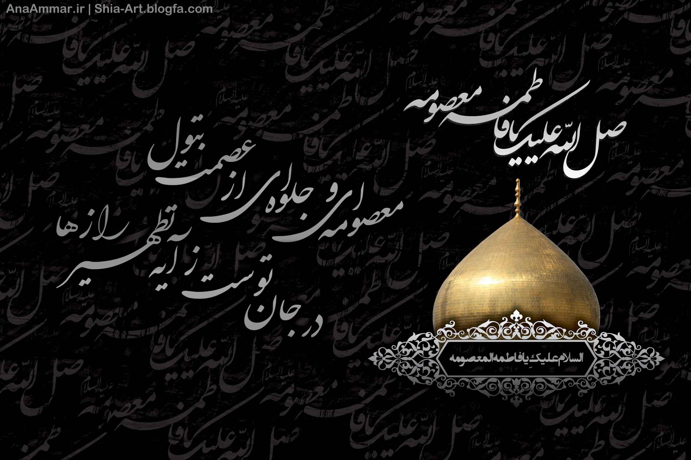اعلام مراسم هیات لواء المهدی (عج) رفسنجان،عزای حضرت معصومه در باشگاه صاحب الزمان10بهمن