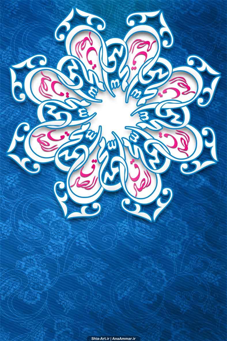بنر و پوستر ولادت حضرت محمد و امام صادق (علیهم السلام)