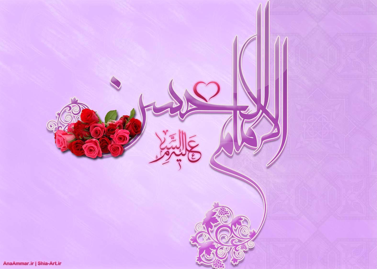بنر و پوستر ولادت امام حسن مجتبی (ع)