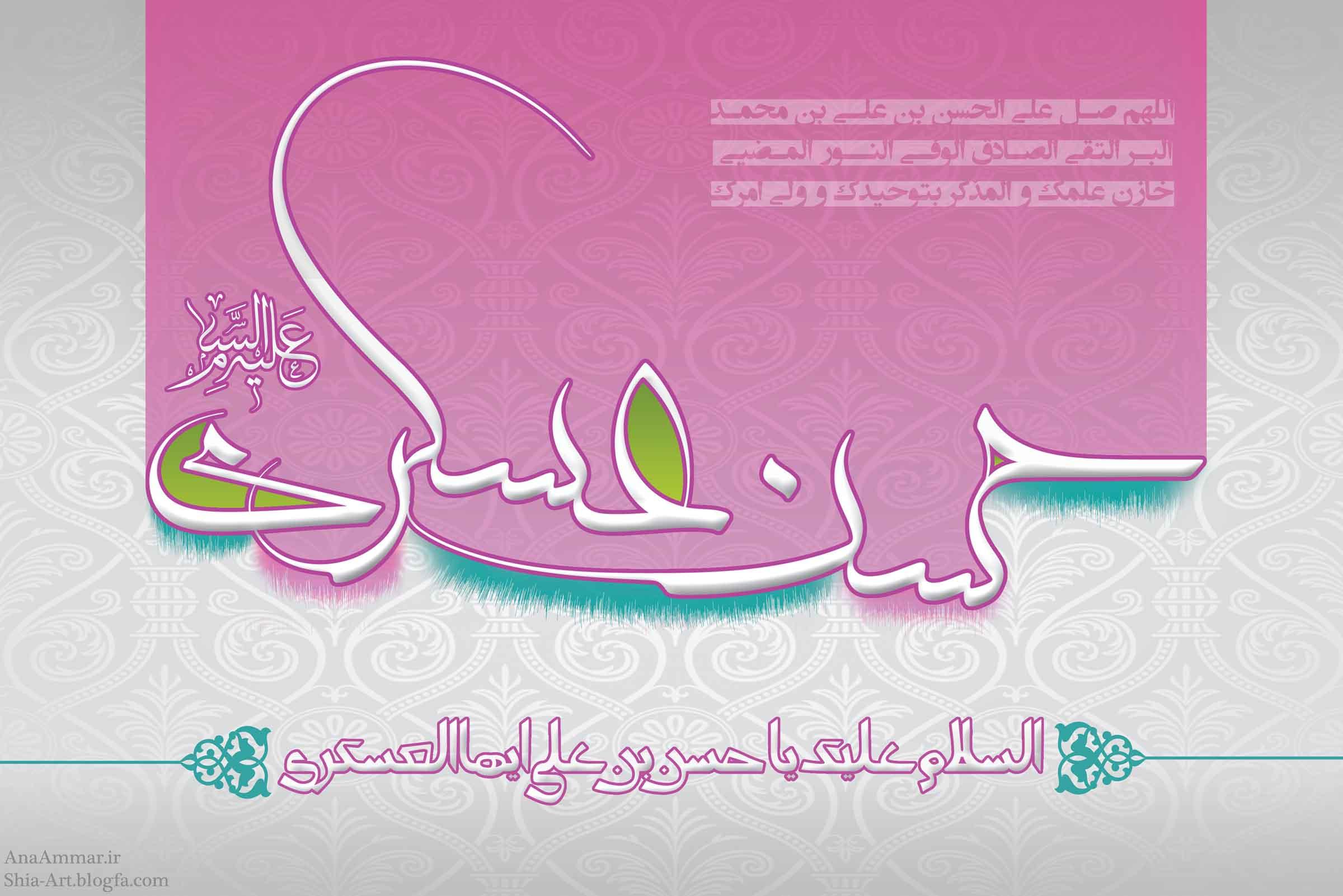 بنر و پوستر ولادت امام حسن عسکری (ع)