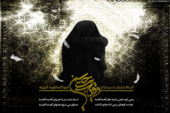 طرح بنر و پوستر شهادت حضرت رقیه (سلام الله علیها)
